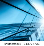 panoramic and perspective wide... | Shutterstock . vector #313777733