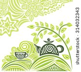 green tea vector illustration | Shutterstock .eps vector #314032343