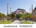 istanbul  turkey   may 16  2015 ... | Shutterstock . vector #314086223