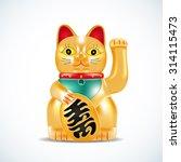 Maneki Neko  Golden Cat....