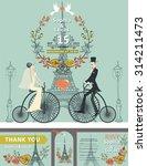 vintage wedding invitation...   Shutterstock .eps vector #314211473