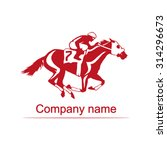 logo for horse racing | Shutterstock .eps vector #314296673