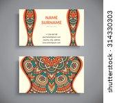 business card. vintage... | Shutterstock .eps vector #314330303
