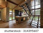 house interior | Shutterstock . vector #314395607