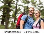 young happy hikers looking in... | Shutterstock . vector #314413283