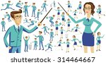 business people silhouettes... | Shutterstock .eps vector #314464667