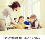 education  elementary school ... | Shutterstock . vector #314467037