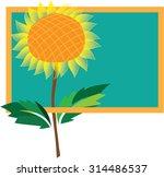 sun flower | Shutterstock .eps vector #314486537
