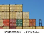 lots of colorful cargo... | Shutterstock . vector #314495663
