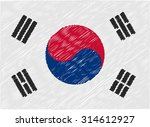 south korea flag embroidered... | Shutterstock .eps vector #314612927