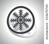 snowflake sign icon  curved ... | Shutterstock . vector #314670743