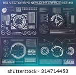 abstract future  concept vector ... | Shutterstock .eps vector #314714453
