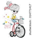 cute girl | Shutterstock .eps vector #314771417