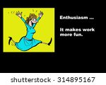 business or education image... | Shutterstock . vector #314895167