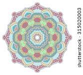 hand drawn boho mandala circle | Shutterstock .eps vector #315020003
