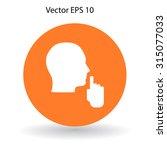 silence vector icon | Shutterstock .eps vector #315077033