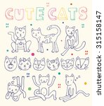 set of cute cats   Shutterstock .eps vector #315158147