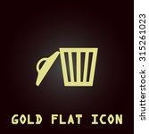 trash can. gold flat icon....