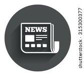 news icon. newspaper sign. mass ...
