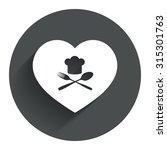chef hat sign icon. love...