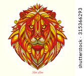 lion red fire ornament ethnic... | Shutterstock . vector #315366293