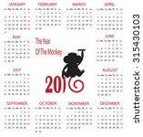 calendar for 2016 with a monkey.... | Shutterstock .eps vector #315430103