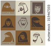 Vector Muslim Faces  Vector...