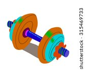 cartoon dumbbells flat icon....