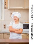 girl chef in the kitchen | Shutterstock . vector #315707213