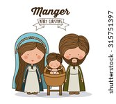 merry christmas concept about... | Shutterstock .eps vector #315751397