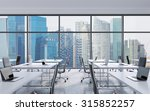 workplaces in a modern... | Shutterstock . vector #315852257
