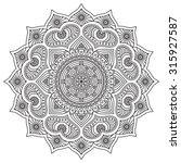 mandala. vintage decorative... | Shutterstock .eps vector #315927587