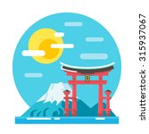 torii shrine flat design... | Shutterstock .eps vector #315937067