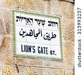 Street Sign Lions Gate In Old...