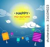 mid autumn festival vector... | Shutterstock .eps vector #316104023