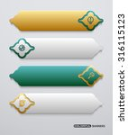 banners template with 3d... | Shutterstock .eps vector #316115123