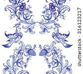 vector floral watercolor... | Shutterstock .eps vector #316123217