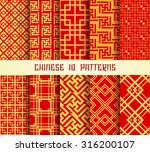 set of chinese seamless... | Shutterstock .eps vector #316200107