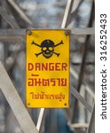 Danger Sign With High Voltage...