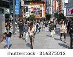 tokyo  japan   may 11  2012 ...   Shutterstock . vector #316375013