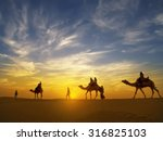 Beautiful Sunset At Thar Deser...