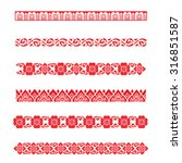 line pattern asian traditional... | Shutterstock .eps vector #316851587