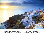 shining light illuminates... | Shutterstock . vector #316971953