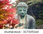 the great buddha daibutsu in...