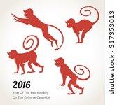 vector illustration of monkey ... | Shutterstock .eps vector #317353013
