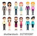 collection of different men and ... | Shutterstock .eps vector #317355287