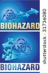 biohazard 8 | Shutterstock .eps vector #31736080
