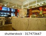 interior of stylish restaurant | Shutterstock . vector #317473667