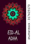 eid al adha | Shutterstock .eps vector #317625173