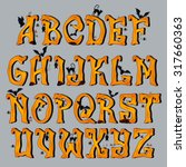 spooky halloween font capital... | Shutterstock .eps vector #317660363
